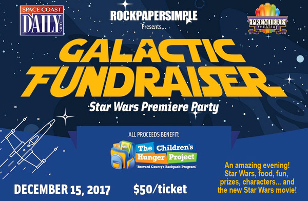 Galactic Fundraiser this Friday